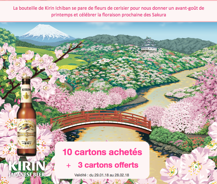 PHOTO KIRIN SITE WEB
